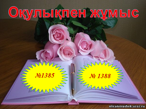 hello_html_m36e23cb5.png
