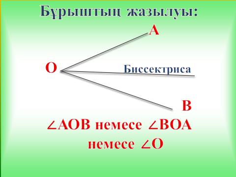 hello_html_m3e7aa1e7.png