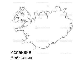 Исландия Рейкьявик