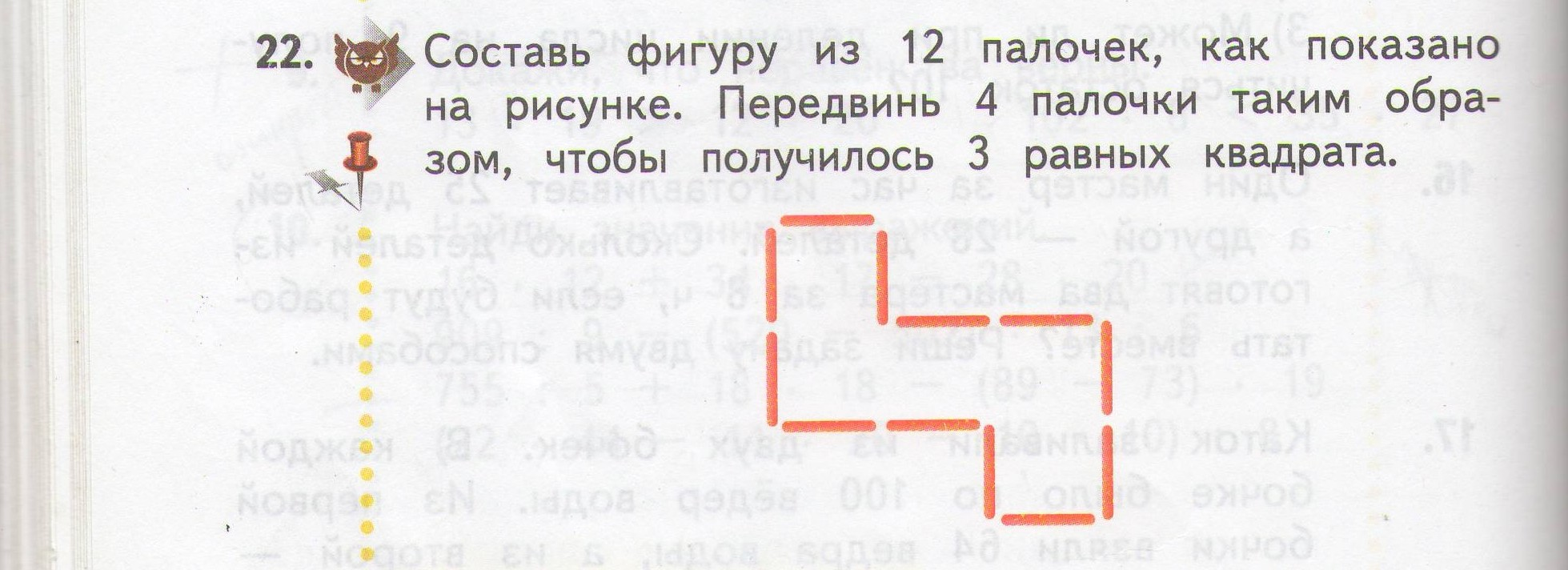 hello_html_m7707faf7.jpg