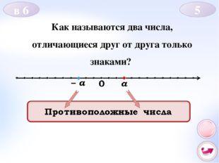 В каком случае 19 + 15 = 10? Если сложение происходит на циферблате часов: 19