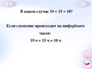 Найдите наименьшее натуральное число, в записи которого используются все цифр