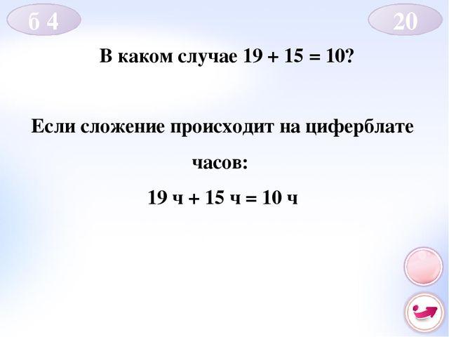 Найдите наименьшее натуральное число, в записи которого используются все цифр...