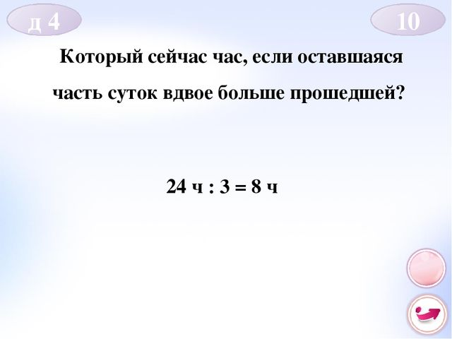 В данном ряду чисел 1; 8; 27; 64; … назовите следующее число 125 г 2 15
