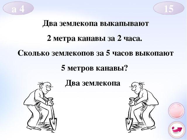 1% от 1 рубля. в 6 5