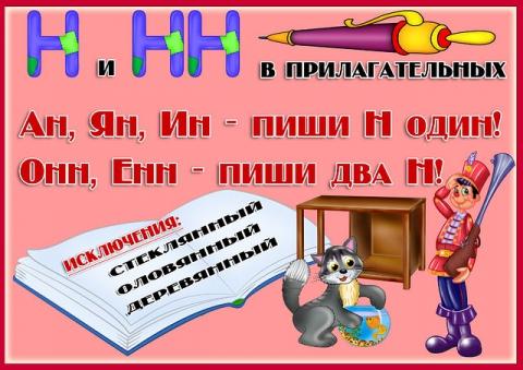 hello_html_20b28fc7.jpg