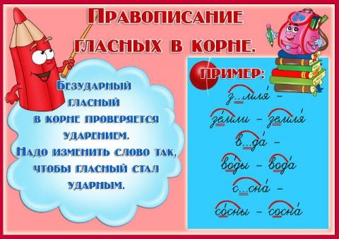 hello_html_4b46cef9.jpg