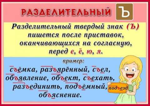 hello_html_5b699495.jpg