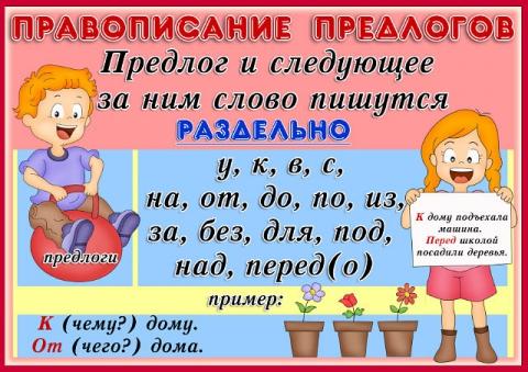 hello_html_5be46899.jpg