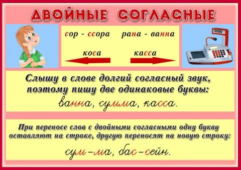 hello_html_65b5fb97.jpg
