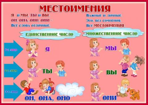 hello_html_m3a1b1211.jpg