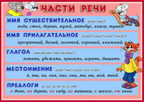 hello_html_m4f64869a.jpg