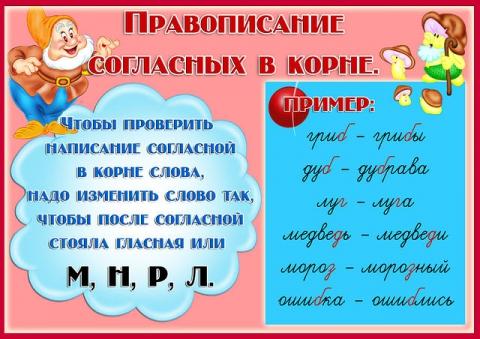 hello_html_m593554f3.jpg