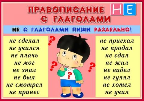 hello_html_m59a33da3.jpg