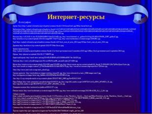 Интернет-ресурсы Фотографии Арена-Омск https://upload.wikimedia.org/wikipedia