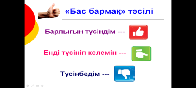 hello_html_791db299.png