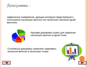 Л.Л. Босова, УМК по информатике для 5-7 классов Москва, 2007