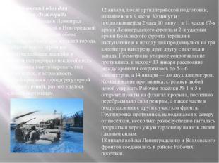 Партизанский обоз для блокадного Ленинграда 29 марта1942 годав Ленинград пр