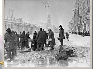 Блокада Ленинграда—военная блокадагородаЛенинграда(ныне—Санкт-Петербург