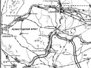 Осень 1941 года Провал попытки блицкрига 8 сентябрясолдаты группы «Север» за