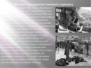 Начало продовольственного кризиса По данным на1 января1941 года, в Ленингра