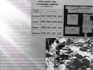 В ноябре 1941 года положение горожан резко ухудшилось. Смертность от голода с
