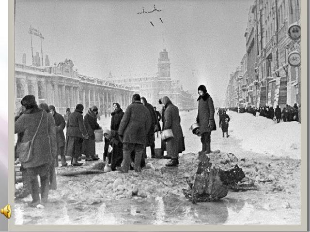 Блокада Ленинграда—военная блокадагородаЛенинграда(ныне—Санкт-Петербург...