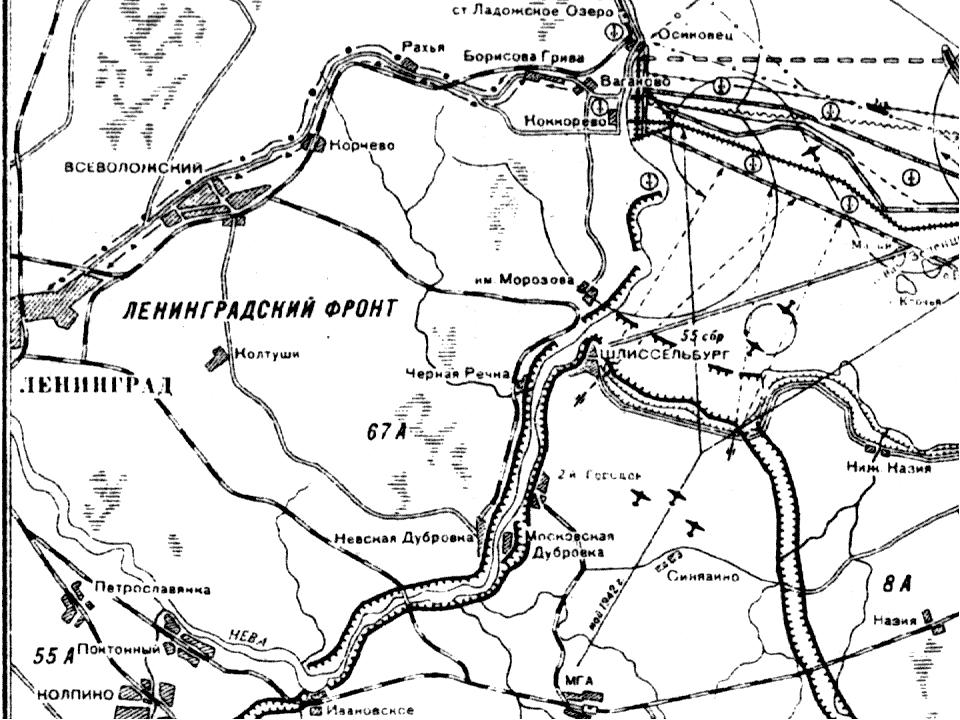 Осень 1941 года Провал попытки блицкрига 8 сентябрясолдаты группы «Север» за...