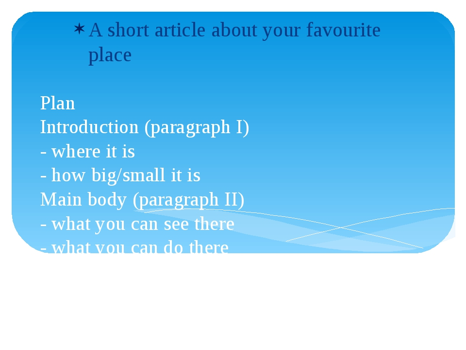 Plan Introduction (paragraph I) - where it is - how big/small it is Main body...