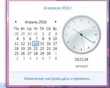 hello_html_37bde701.png