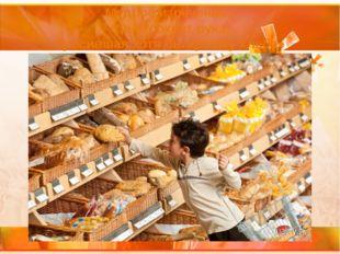 Мудрое изречение: «Да отсохнет рука, бросившая хотя бы крошку хлеба»