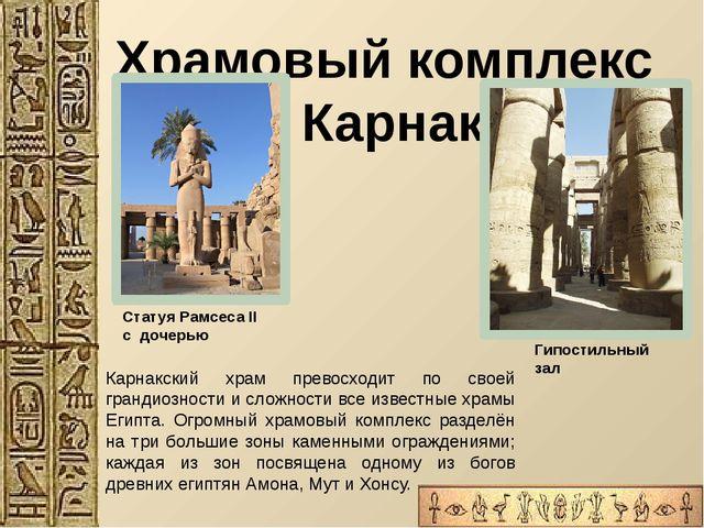 Храм царицы Хатшепсут В основании высокой известняковой горы в пустыне возле...