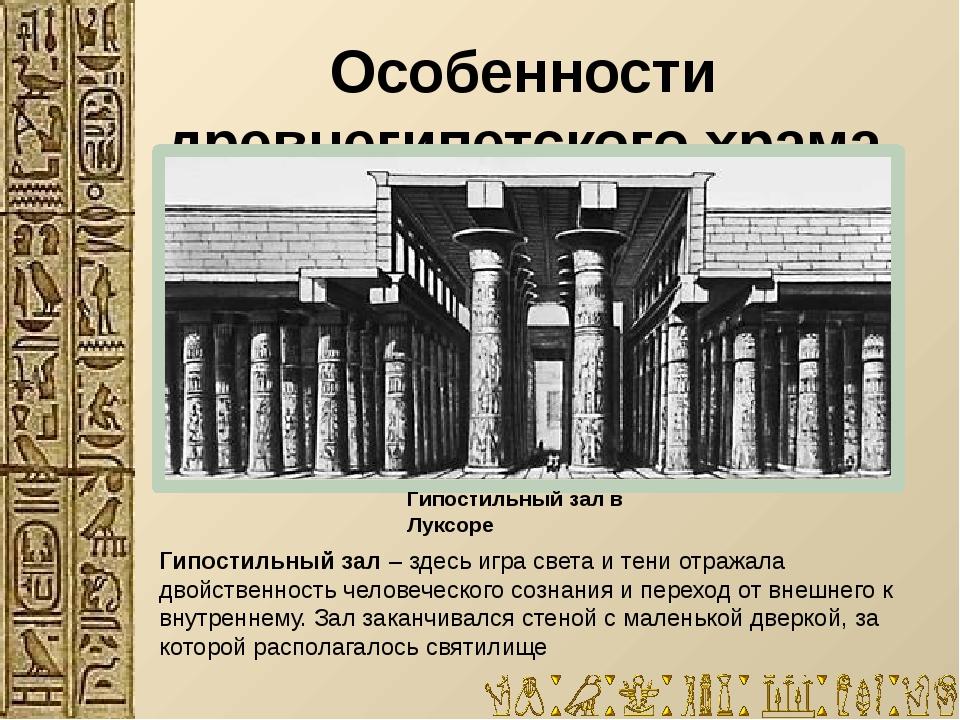 Дополнительные сооружения храма Рядом строили часовенки и маленькие храмы, по...