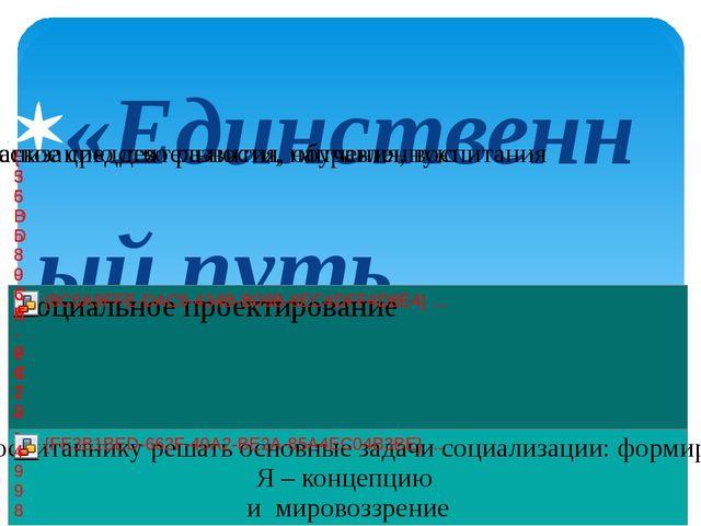 Программа Я Гражданин России 2 Класс