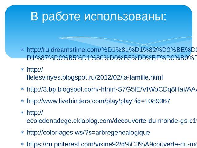 http://ru.dreamstime.com/%D1%81%D1%82%D0%BE%D0%BA%D0%BE%D0%B2%D0%BE%D0%B5-%D1...