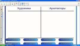 hello_html_649fc2bb.jpg