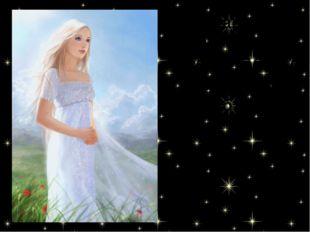 Я подарю тебе ангела, который всегда будет с тобой. Он всё тебе объяснит!