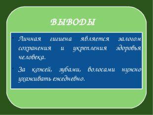 Параграф 11. Дополнительные материалы к пар. 11. Доклад или презентация на т