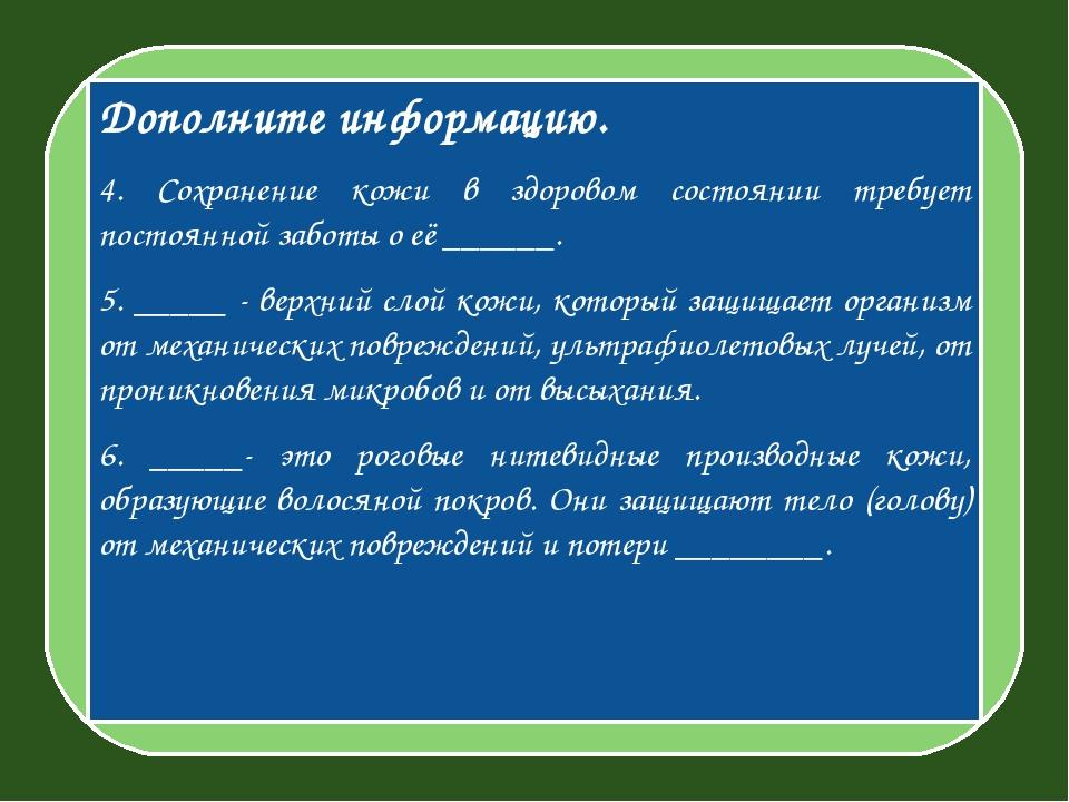 Изображение на слайде 10: http://www.rastimrebenka.ru/wp-content/uploads/%D0...