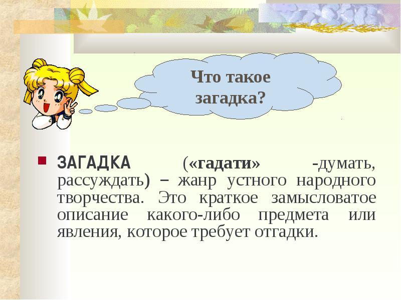 hello_html_m76ae6e21.jpg