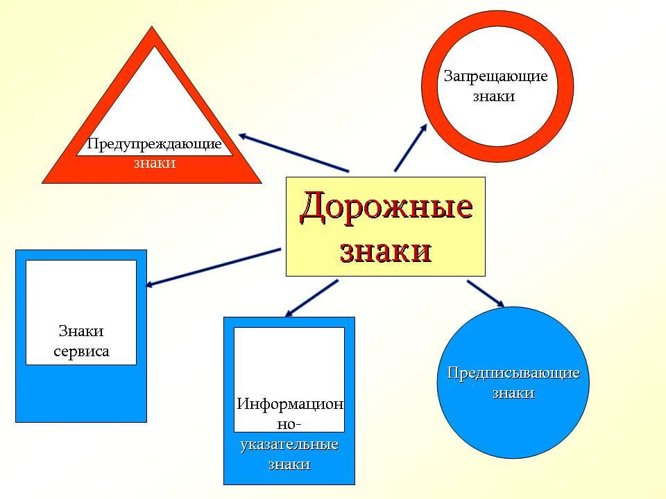 hello_html_m7b949719.jpg