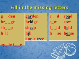 g_ _den br_ _ge sh_ _p h_ll ap_ le t_ _e garden bridge sheep hill apple tree