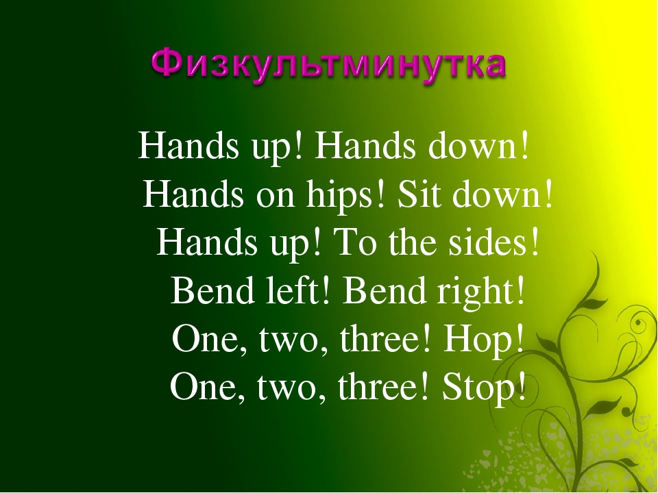 Hands up! Hands down! Hands on hips! Sit down! Hands up! To the sides! Bend l...
