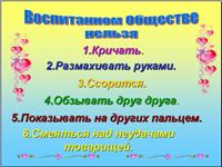 hello_html_1c83e042.jpg