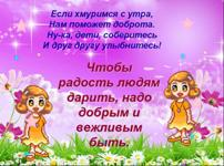 hello_html_3ccaa86d.jpg