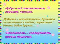 hello_html_81f93b7.jpg