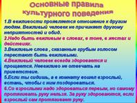 hello_html_m12046149.jpg
