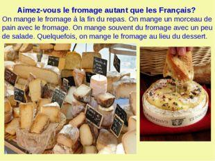 Aimez-vous le fromage autant que les Français? On mange le fromage à la fin d