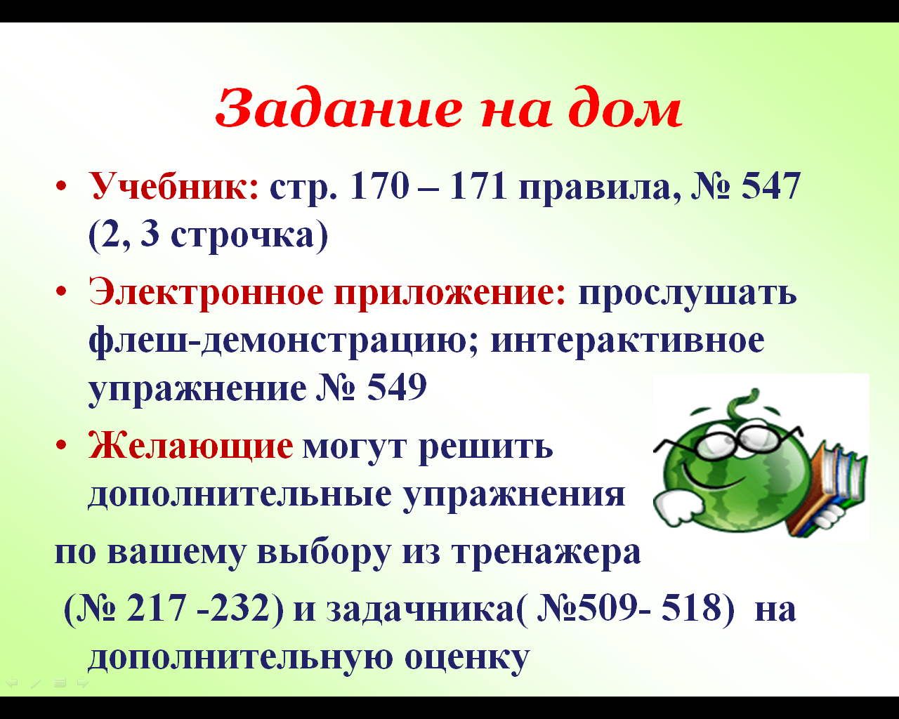 hello_html_m1245ec10.png