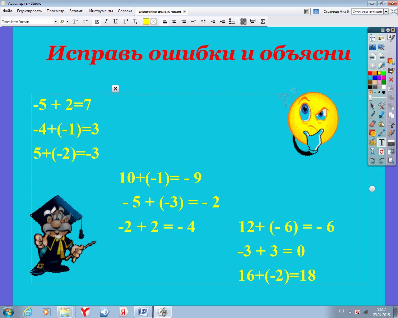 hello_html_m2c6e9d43.png